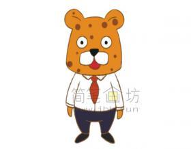 卡通豹子简笔画画法【彩色】