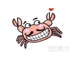 卡通螃蟹简笔画彩色图片【彩色】