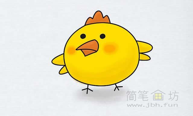 卡通小鸡简笔画的画法【彩色】(8)