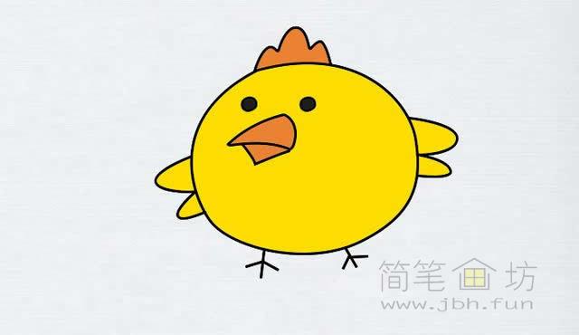 卡通小鸡简笔画的画法【彩色】(7)