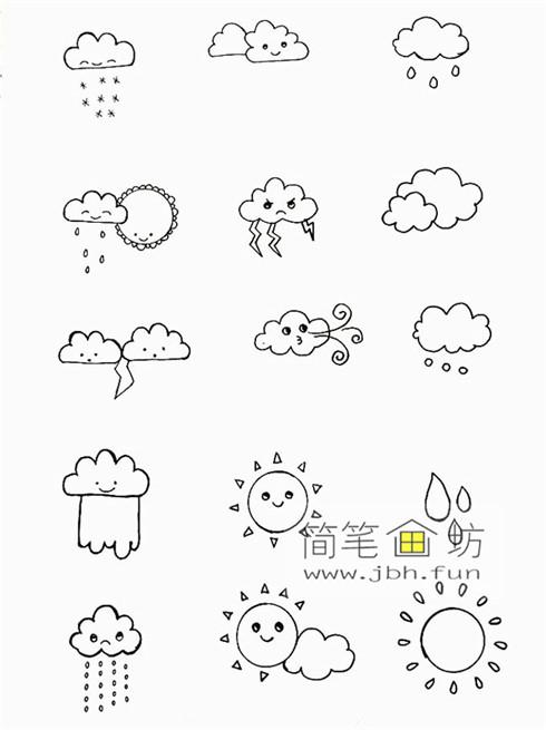 一组可爱的天气手帐简笔画图片(7)