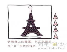 儿童彩色简笔画教程_埃菲尔铁塔的画法分解步骤