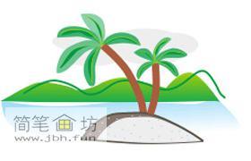风景:椰树海岛彩色简笔画教程