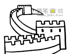 儿童简笔画长城的画法图片8幅