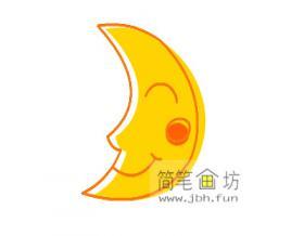 儿童简笔画月亮的画法教程【彩色】