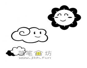 可爱的卡通云朵和太阳简笔画图片