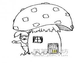 卡通蘑菇房子儿童简笔画图片大全