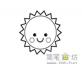 儿童简笔画太阳的画法图片大全