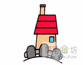 简笔画带篱笆的小屋