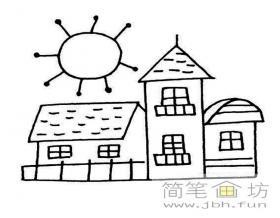 阳光下的房子简笔画