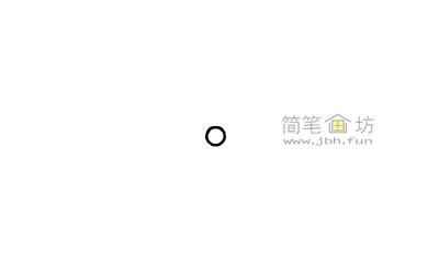 一步一步教你怎么画雪花简笔画【彩色】(1)