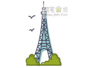 简单的埃菲尔铁塔彩色简笔画教程
