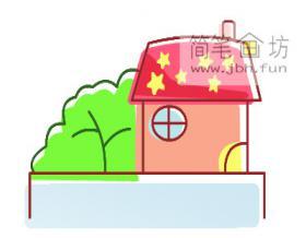 幼儿彩色小房子简笔画画法步骤教程
