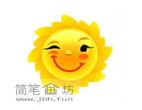 彩色卡通太阳的简笔画图片8幅