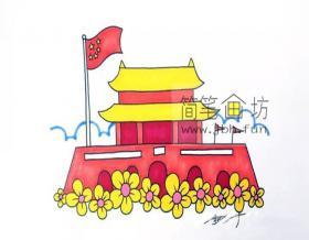 天安门的简笔画教程【彩色】