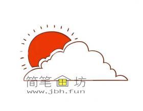 云中的太阳的简笔画图片2幅
