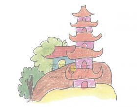 宝塔简笔画绘画教程【彩色】