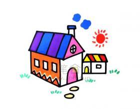 彩色小房子绘画教程【彩色】