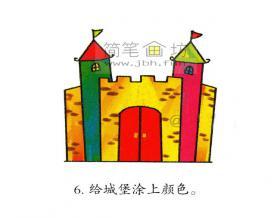 如何画城堡?6个简单的步骤学会画城堡