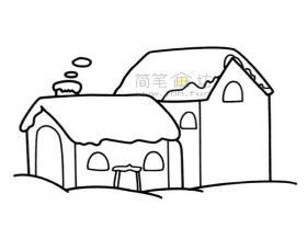 冬雪中的房屋简笔画图片大全