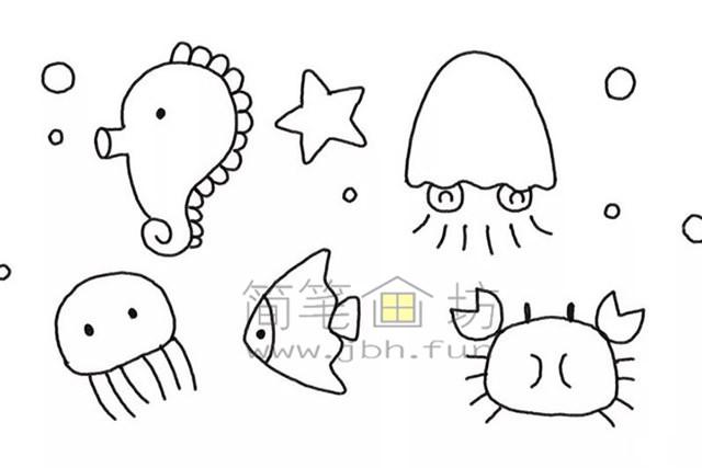 美丽的海底世界儿童简笔画怎么画(6)