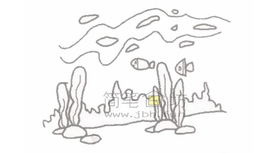 绚丽的海底世界简笔画画绘画步骤【彩色】(3)