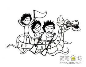 龙舟比赛简笔画图片