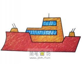 彩色军舰简笔画图片