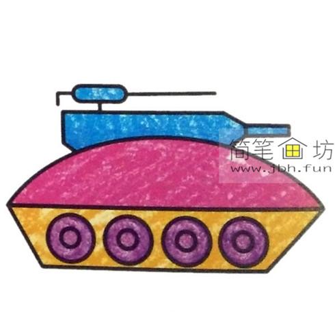 3种坦克彩色简笔画图片素材(4)