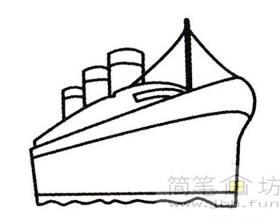 大轮船简笔画教程_泰坦尼克号的画法