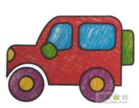 儿童简笔画彩色吉普车图片