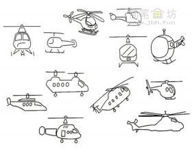 儿童简笔画直升机的画法步骤及图片大全