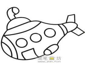 简笔画:潜艇