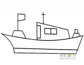 大轮船简笔画图片4幅