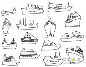 15种轮船的画法简笔画图片