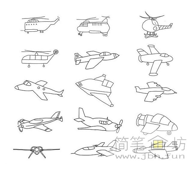导读:飞机简笔画画法素材,15种儿童简笔画飞机图片,各种飞机简笔画