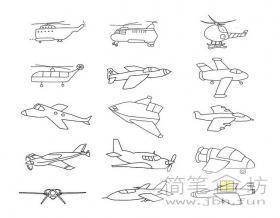 15种儿童简笔画飞机图片