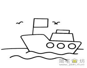 卡通轮船简笔画图片