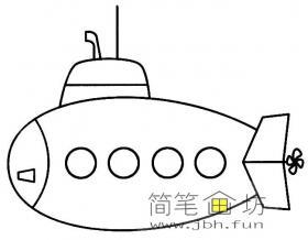 简笔画潜艇图片