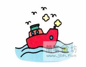 在大海航行的轮船的简笔画教程