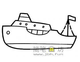 一组关于儿童简笔画轮船和军舰的画法图片