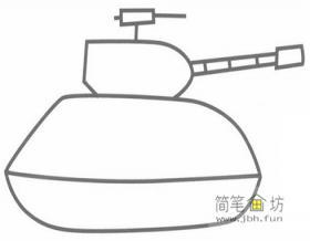 坦克的简笔画教程解析