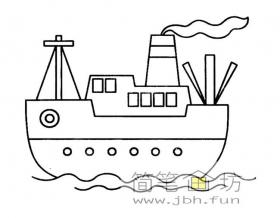 4幅儿童简笔画大轮船的画法图片