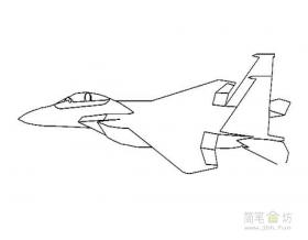 战斗机简笔画图片2幅