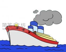 图解轮船的画法步骤【彩色】