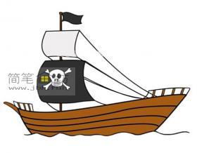 彩色的海盗船简笔画步骤图解教程