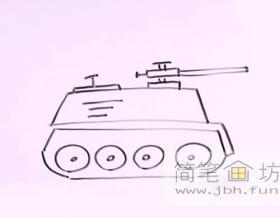 图解履带装甲车的绘画步骤