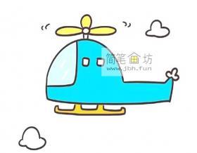 图解彩色直升机的简笔画