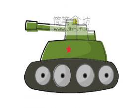 怎么画彩色简笔画坦克的步骤教程