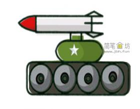 图解彩色导弹的简笔画教程